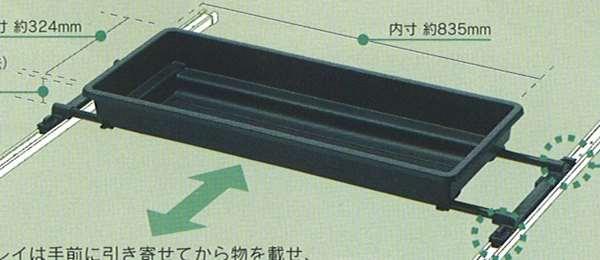 『バモス』 純正 HM1 HM2 スライドレールシステム/レール&フックキット/トレイキット パーツ ホンダ純正部品 vamos オプション アクセサリー 用品