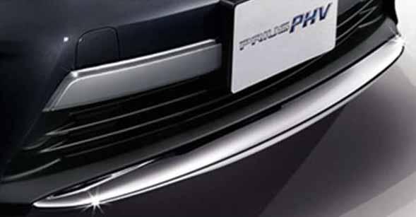 『プリウスPHV』 純正 ZVW35 フロントバンパーガーニッシュ メッキ パーツ トヨタ純正部品 エアロパーツ パネル カスタム prius オプション アクセサリー 用品