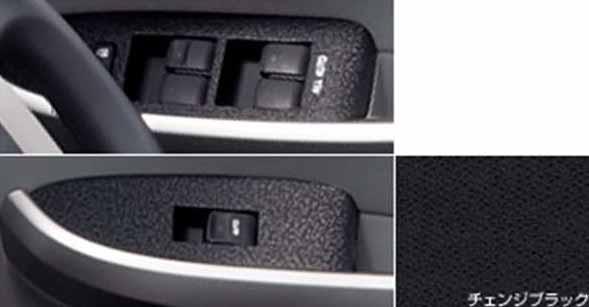 『プリウスPHV』 純正 ZVW35 インテリアパネル チェンジブラック・スイッチベース パーツ トヨタ純正部品 内装パネル prius オプション アクセサリー 用品