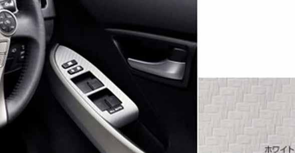 『プリウスPHV』 純正 ZVW35 インテリアパネル ホワイト・スイッチベース パーツ トヨタ純正部品 内装パネル prius オプション アクセサリー 用品