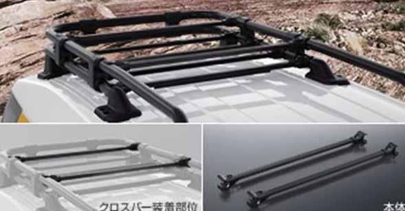 『FJクルーザー』 純正 GSJ15 クロスバー用のアタッチメントのみ本体は別売 パーツ トヨタ純正部品 fjcruiser オプション アクセサリー 用品