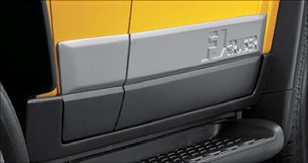 『FJクルーザー』 純正 GSJ15 サイドプロテクションモール パーツ トヨタ純正部品 fjcruiser オプション アクセサリー 用品