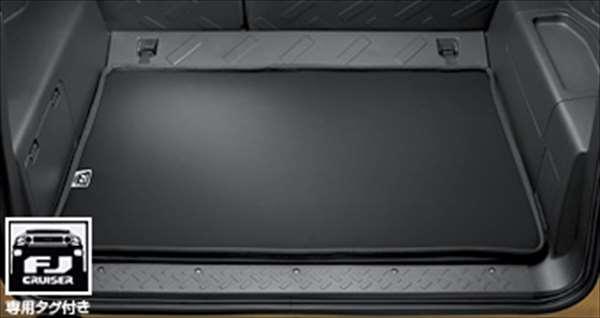 『FJクルーザー』 純正 GSJ15 ラゲージソフトトレイ パーツ トヨタ純正部品 fjcruiser オプション アクセサリー 用品