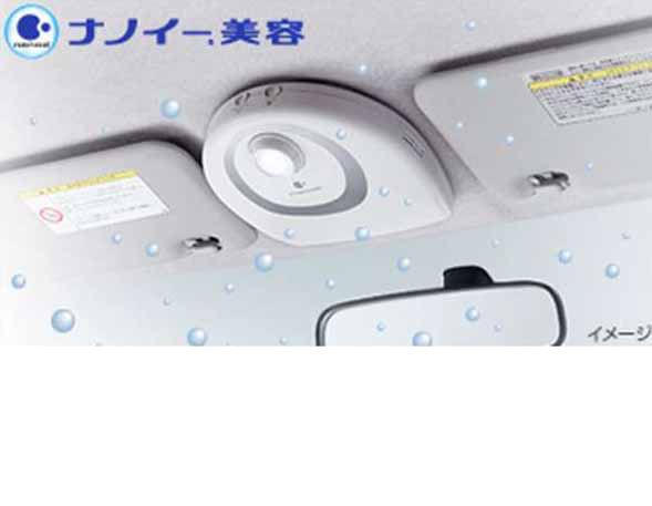 『ラクティス』 純正 NCP120 NCP125 NSP120 ナノイー※ドライブシャワー パーツ トヨタ純正部品 美肌 花粉 ダニ ractis オプション アクセサリー 用品