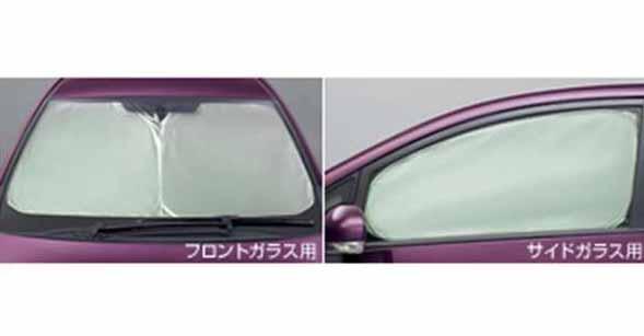 『ラクティス』 純正 NCP120 NCP125 NSP120 サンシェード パーツ トヨタ純正部品 ractis オプション アクセサリー 用品