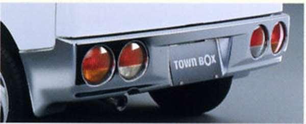 『タウンボックス』 純正 U61W U62W リヤバンパー パーツ 三菱純正部品 TOWNBOX オプション アクセサリー 用品