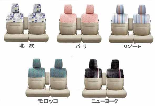 『ラパン』 純正 HE33S シートハーフカバー パーツ スズキ純正部品 lapin オプション アクセサリー 用品