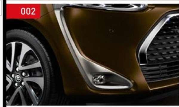『シエンタ』 純正 NHP170G NSP170G NCP175G NSP170G フロントサイドガーニッシュ ブロンズメタル パーツ トヨタ純正部品 サイドモール サイドパネルサイドモール サイドパネル オプション アクセサリー 用品