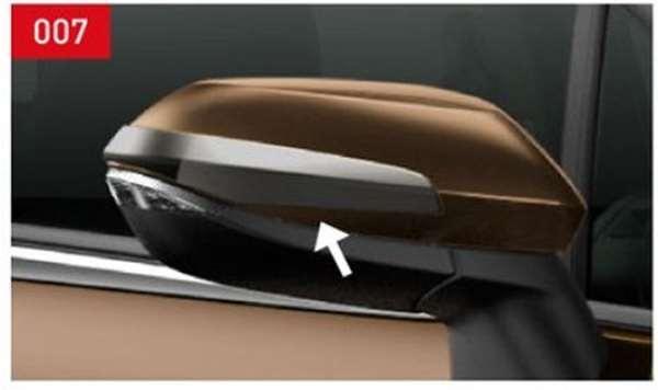 『シエンタ』 純正 NHP170G NSP170G NCP175G NSP170G サイドミラーチャーム パーツ トヨタ純正部品 ワンポイント アクセサリー ドレスアップ オプション アクセサリー 用品