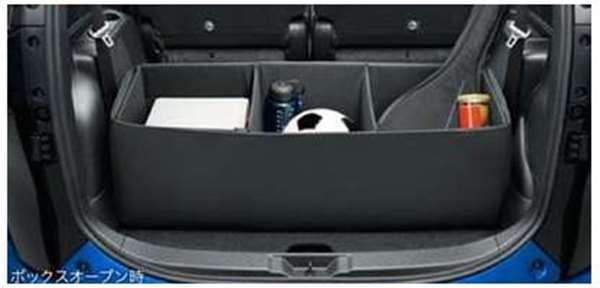 『シエンタ』 純正 NHP170G NSP170G NCP175G NSP170G ラゲージソフトボックス パーツ トヨタ純正部品 オプション アクセサリー 用品