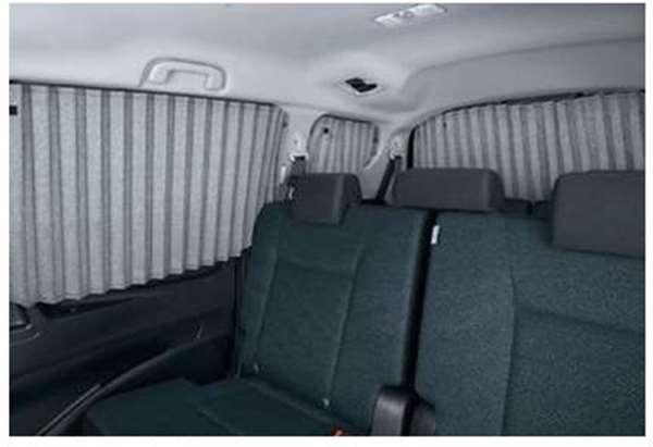 『シエンタ』 純正 NHP170G NSP170G NCP175G NSP170G 室内カーテン パーツ トヨタ純正部品 オプション アクセサリー 用品