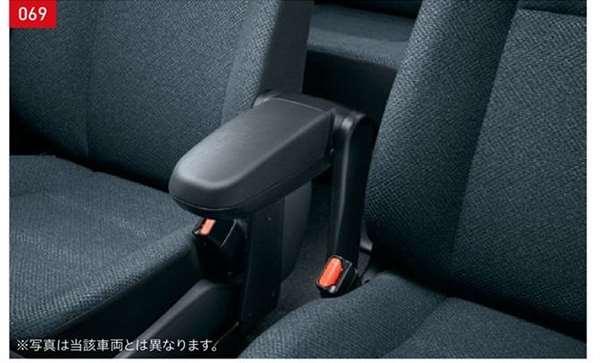 『シエンタ』 純正 NHP170G NSP170G NCP175G NSP170G 大型アームレスト パーツ トヨタ純正部品 オプション アクセサリー 用品
