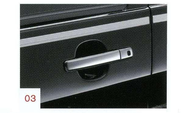 『デイズ』 純正 B21W クロームドアハンドルフィニッシャー パーツ 日産純正部品 DAYZ オプション アクセサリー 用品