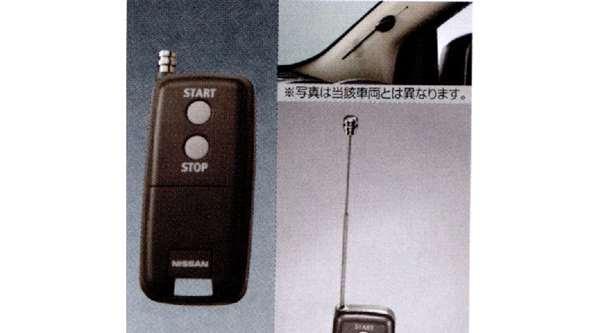『マーチ』 純正 AK12 YK12 BNK12 リモコンスターター パーツ 日産純正部品 MARCH オプション アクセサリー 用品