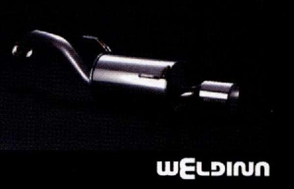 『マーチ』 純正 AK12 YK12 BNK12 ヴェルディナステンレスリヤマフラー パーツ 日産純正部品 スポーツマフラー 排気 パワーアップ MARCH オプション アクセサリー 用品