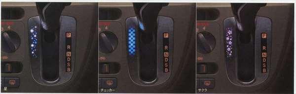 『ミライース』 純正 LA300S シフトゲートイルミ パーツ ダイハツ純正部品 mirae:s オプション アクセサリー 用品
