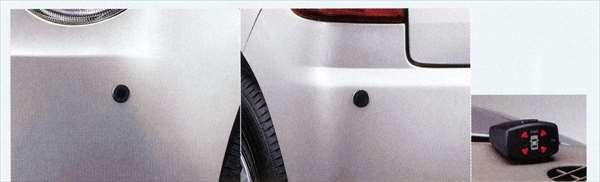 『ミライース』 純正 LA300S コーナーセンサー(フロント+リヤセット・ボイス4センサー付) パーツ ダイハツ純正部品 危険察知 接触防止 セキュリティー mirae:s オプション アクセサリー 用品
