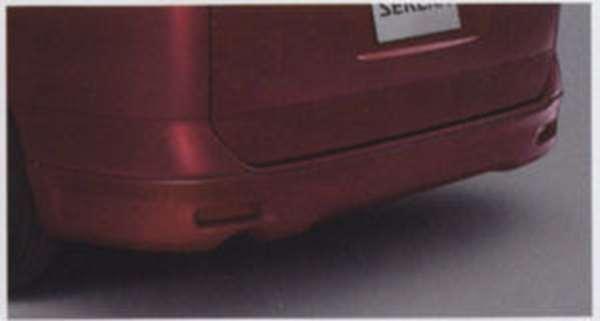 『セレナ』 純正 C25 CC25 NC25 CNC25 リヤアンダープロテクター(ホワイトパール 色番号#QX1) パーツ 日産純正部品 リヤスポイラー リアスポイラー エアロパーツ SERENA オプション アクセサリー 用品
