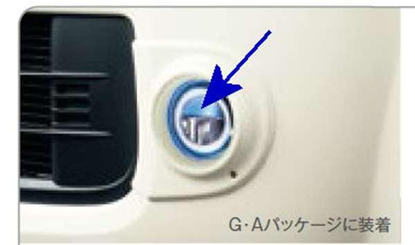『NONE』 純正 JG1 LEDフォグライト(Premium系除く) 左右セット 本体のみ ※フォグライトガーニッシュ、取付アタッチメント別売 パーツ ホンダ純正部品 エアロパーツ 外装 オプション アクセサリー 用品