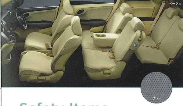 『ストリーム』 純正 RN5 RN7 RN8 RN9 シートカバー/エプロンタイプ パーツ ホンダ純正部品 座席カバー 汚れ シート保護 stream オプション アクセサリー 用品