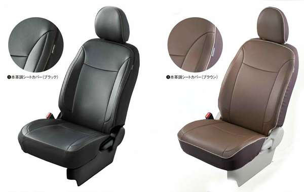 『ekワゴン』 純正 B11W 本革調シートカバー パーツ 三菱純正部品 座席カバー 汚れ シート保護 オプション アクセサリー 用品