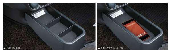 『ekワゴン』 純正 B11W インパネアンダートレイ パーツ 三菱純正部品 オプション アクセサリー 用品