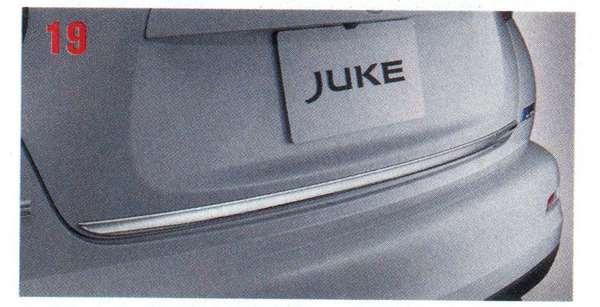 『ジューク』 純正 YF15 バックドアフィニッシャー BAME0 パーツ 日産純正部品 JUKE オプション アクセサリー 用品