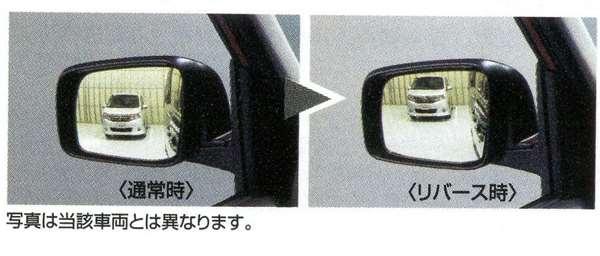 『ジューク』 純正 YF15 リバース連動下向きドアミラー ※ミラー本体ではありません BAEX0 パーツ 日産純正部品 JUKE オプション アクセサリー 用品
