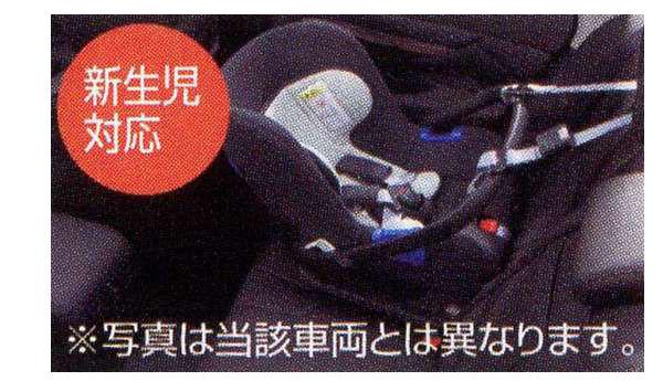 『ジューク』 純正 YF15 ISO FIX対応ベビーシート パーツ 日産純正部品 JUKE オプション アクセサリー 用品