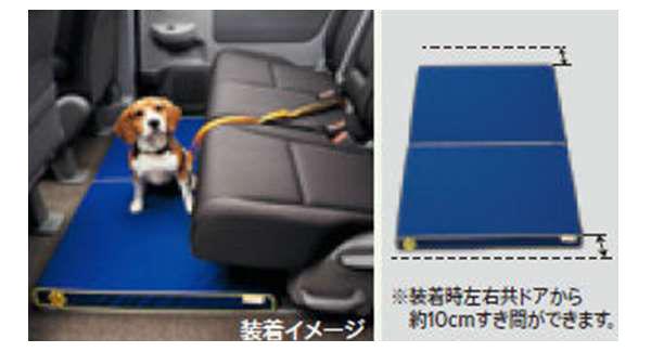ステップワゴン 純正 RP1 ペットフロアクッション お得 パーツ アクセサリー 予約販売 用品 STEPWGN オプション ホンダ純正部品