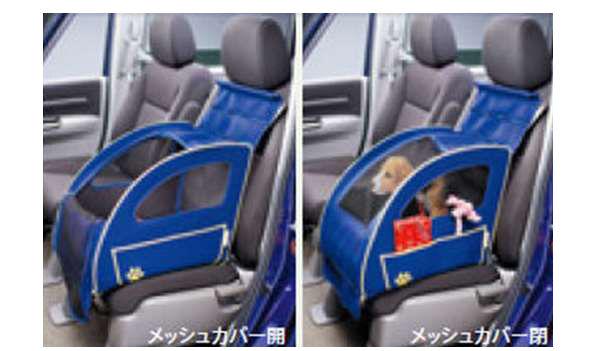 『ステップワゴン』 純正 RP1 ペットシートプラスわん パーツ ホンダ純正部品 STEPWGN オプション アクセサリー 用品