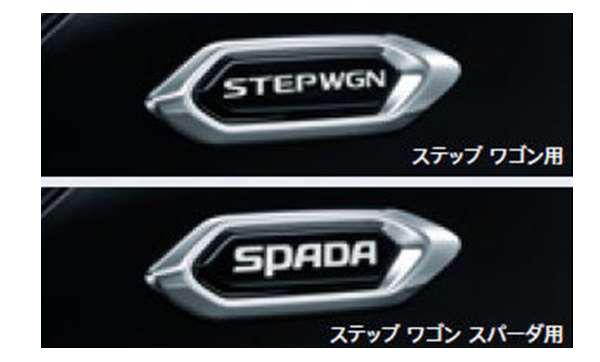 『ステップワゴン』 純正 RP1 フェンダーエンブレム パーツ ホンダ純正部品 ドレスアップ ワンポイント STEPWGN オプション アクセサリー 用品