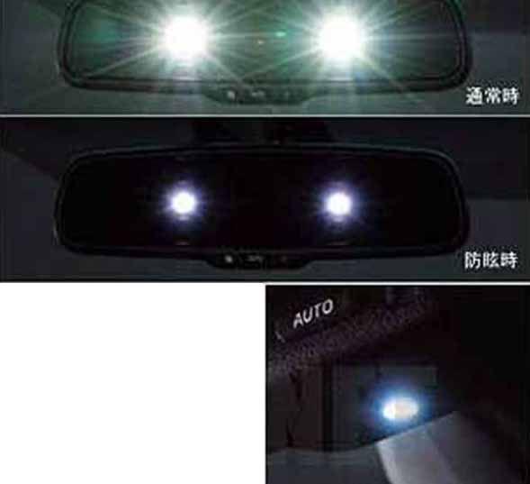 『ラヴ4』 純正 ACA31 ACA36 自動防眩ミラースポット照明付 パーツ トヨタ純正部品 眩しい ルームミラー 反射 rav4 オプション アクセサリー 用品
