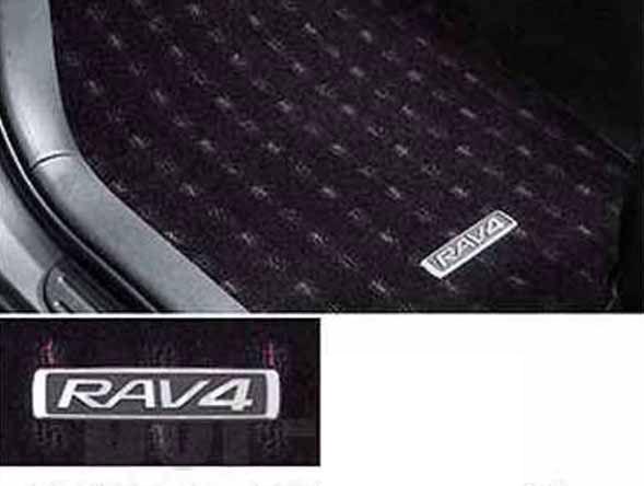 『ラヴ4』 純正 ACA31 ACA36 フロアマットデラックス パーツ トヨタ純正部品 フロアカーペット カーマット カーペットマット rav4 オプション アクセサリー 用品