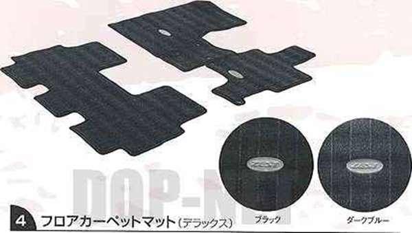 『ゼスト』 純正 JE1 JE2 フロアカーペットマット/デラックス パーツ ホンダ純正部品 フロアカーペット カーマット カーペットマット zest オプション アクセサリー 用品