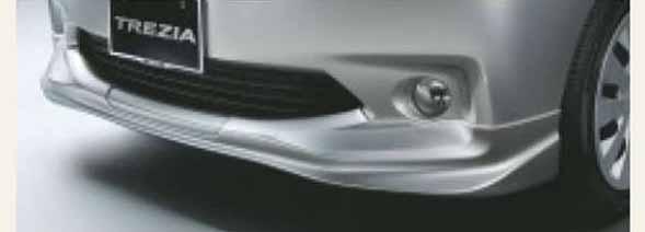 『トレジア』 純正 NSP120X フロントバンパースカート パーツ スバル純正部品 TREZIA オプション アクセサリー 用品
