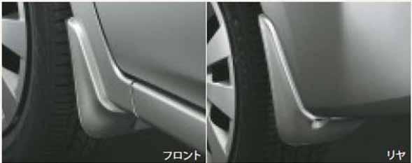 『トレジア』 純正 NSP120X スプラッシュボード 1台分(フロント・リヤ) パーツ スバル純正部品 マッドガード 泥除け マットガード TREZIA オプション アクセサリー 用品