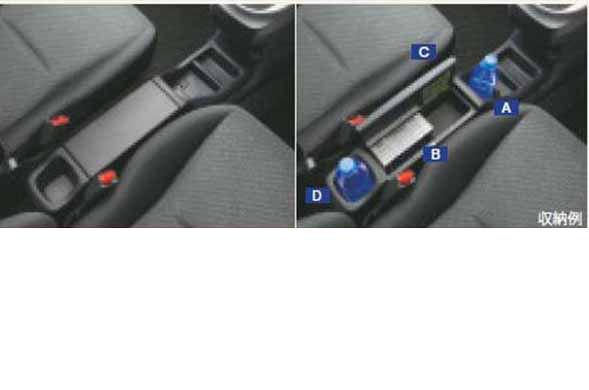 『トレジア』 純正 NSP120X コンソールボックス パーツ スバル純正部品 TREZIA オプション アクセサリー 用品