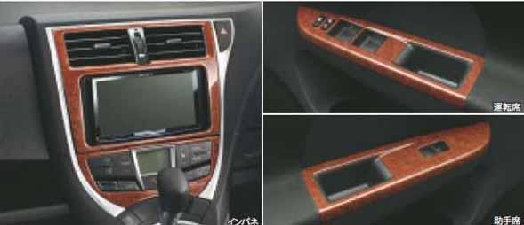 『トレジア』 純正 NSP120X ウッドタイプパネル パーツ スバル純正部品 TREZIA オプション アクセサリー 用品