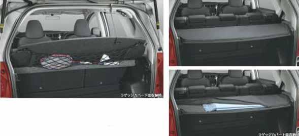『トレジア』 純正 NSP120X ラゲッジカバー パーツ スバル純正部品 TREZIA オプション アクセサリー 用品