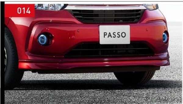 『パッソ』 純正 M700A M710A フロントスポイラー パーツ トヨタ純正部品 オプション アクセサリー 用品