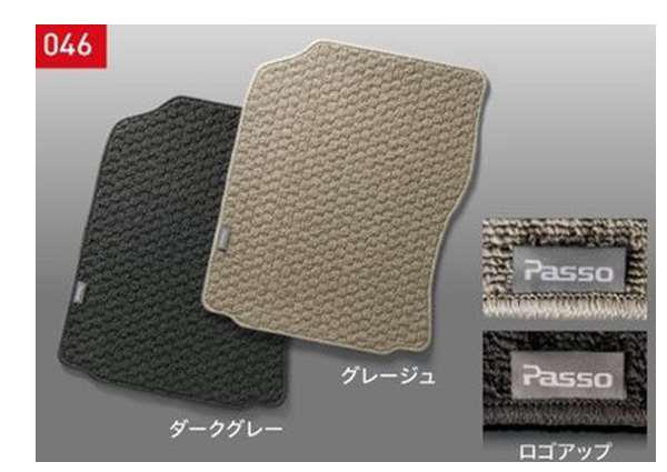 『パッソ』 純正 M700A M710A フロアマット(ベーシック) パーツ トヨタ純正部品 フロアカーペット カーマット カーペットマット オプション アクセサリー 用品