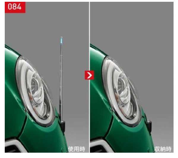 『パッソ』 純正 M700A M710A フェンダーランプ(電動リモコン伸縮式・フロントオート) パーツ トヨタ純正部品 フェンダーポール フェンダーライト コーナーポール オプション アクセサリー 用品