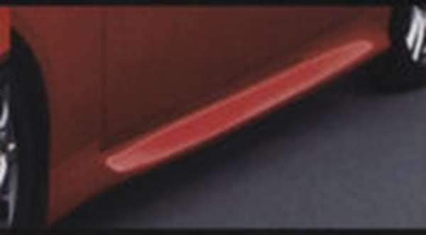 スカイラインクーペ 純正 v35 舗 サイドシルプロテクター クリスタルホワイトパール #qaa 50JH6 パーツ アクセサリー エアロパーツ 日産純正部品 カスタム 定価の67%OFF オプション 用品 SKYLINE サイドスポイラー