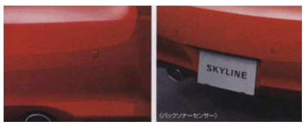 『スカイラインクーペ』 純正 v35 リヤコーナーセンサー インジケーター付:左右2センサー+バックソナー2センサー(塗装対応用センサー) パーツ 日産純正部品 危険通知 接触防止 障害物 SKYLINE オプション アクセサリー 用品