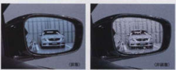『スカイラインクーペ』 純正 v35 チタンクリアブルードアミラー ヒーター付ドアミラー車用 50FJ0 パーツ 日産純正部品 SKYLINE オプション アクセサリー 用品