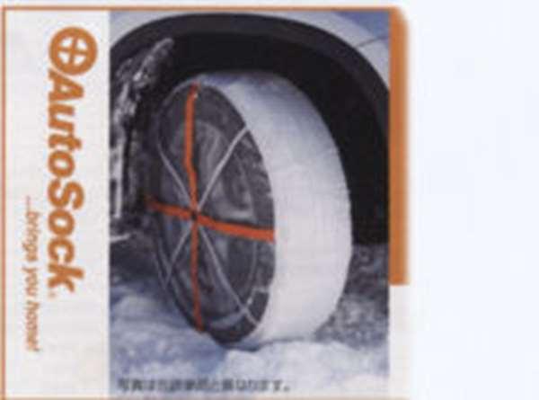 『スカイラインクーペ』 純正 v35 オートソック(245/45R418・245/40R19用) 50BE0 パーツ 日産純正部品 雪 凍結 スノー SKYLINE オプション アクセサリー 用品