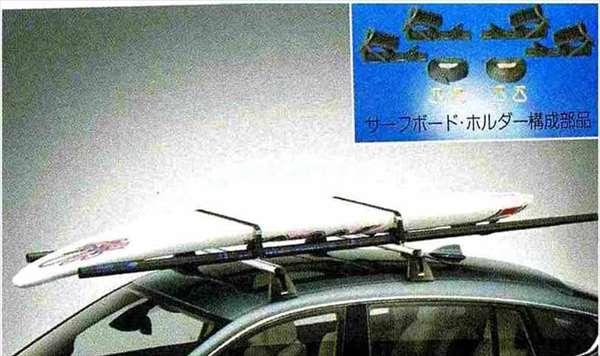 5 GRAN TURISMO パーツ サーフボード・ホルダー BMW純正部品 SZ20 SN44 オプション アクセサリー 用品 純正