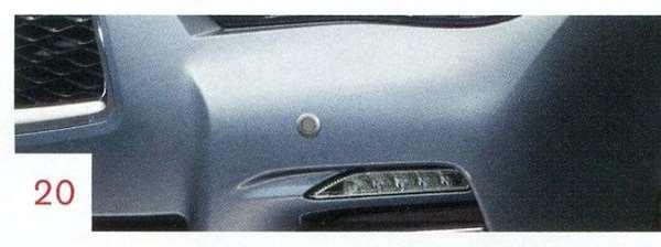 『スカイライン』 純正 HV37 HNV37 ZV37 フロントコーナーセンサー パーツ 日産純正部品 危険通知 接触防止 障害物 SKYLINE オプション アクセサリー 用品