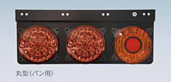 『ギガ』 純正 2PG-CYL77C-VX-~ LEDコンビテールランプ 埋め込みタイプ 3連 パーツ いすゞ純正部品 オプション アクセサリー 用品